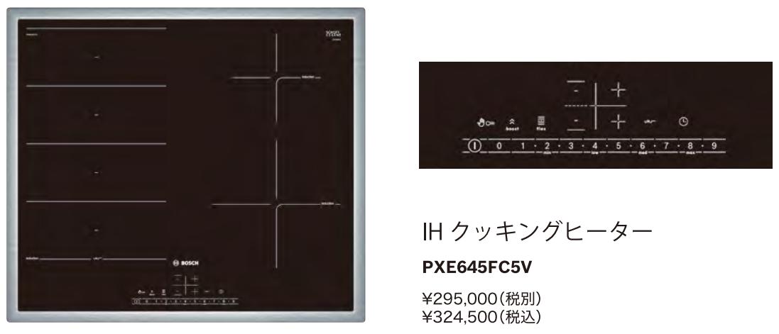 PXE645FC5V